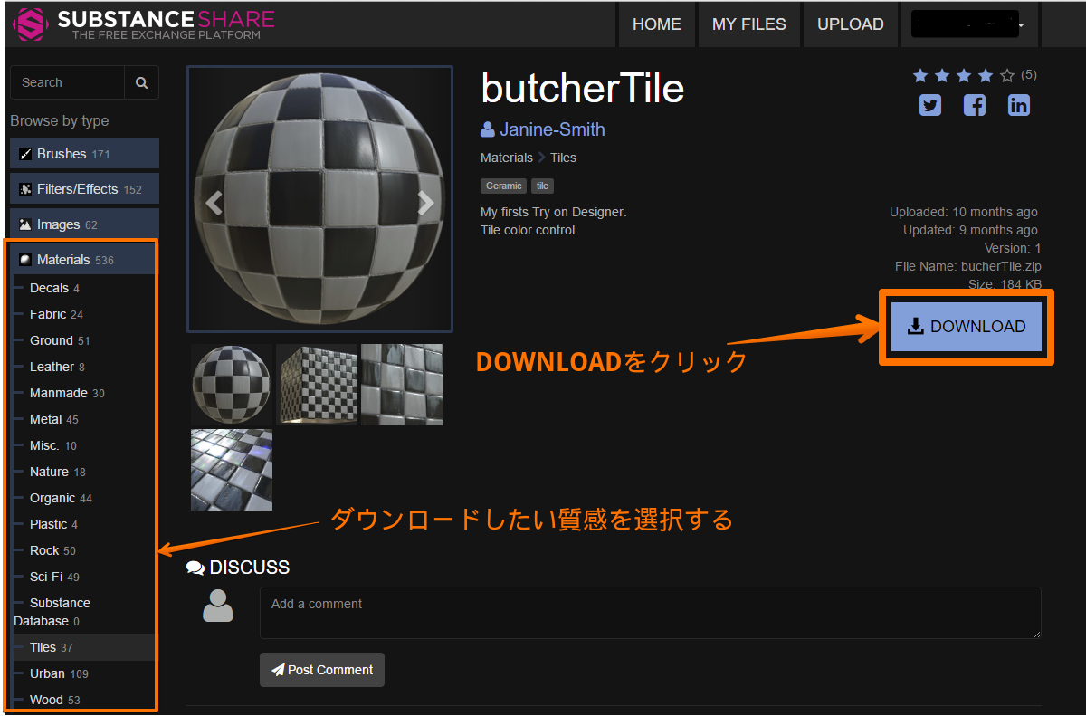 MaterialをDownloadする